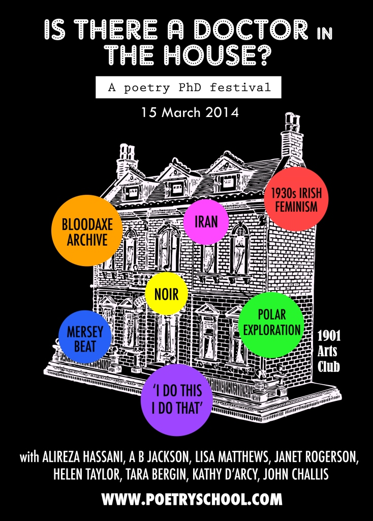 PhD Festival Poster